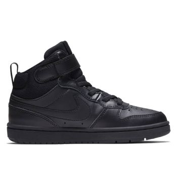 NIKE Court Borough Line – Mid Black Sneakers for Kids